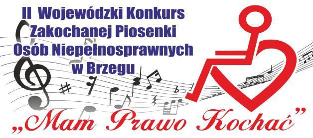 Zapraszamy do Brzeskiego Centrum Kultury!